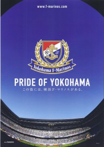 2016 PRIDE OF YOKOHAMA ポスター